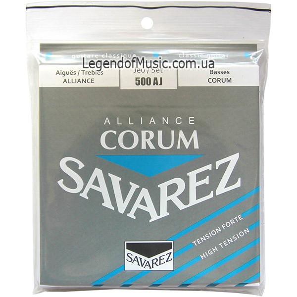 Продам струны Savarez производство Франция, доставка по всей Украине