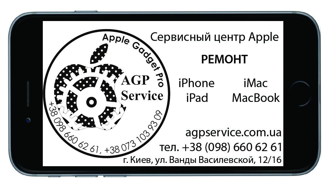 Замена стекла iPhone 5/5S (Original)