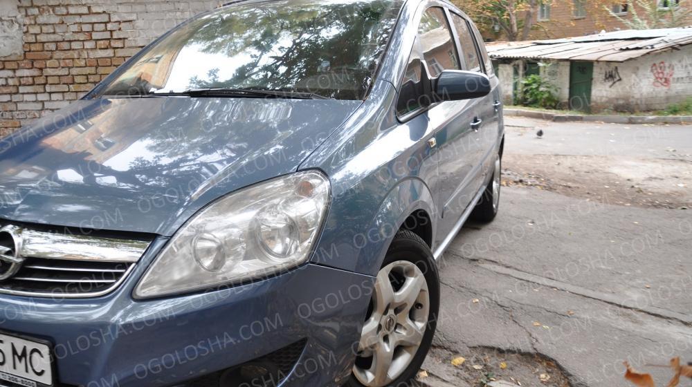 Продам Opel Zafira B (рассрочка)