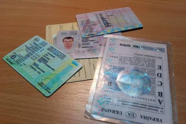 Документы на автомобили и мотоциклы, водительские права, замена и восстановление документов