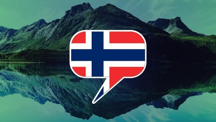 Курси Норвезької Мови