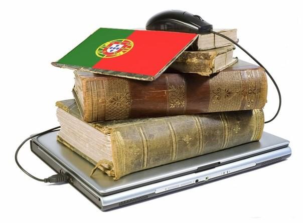 Курси Португальської Мови
