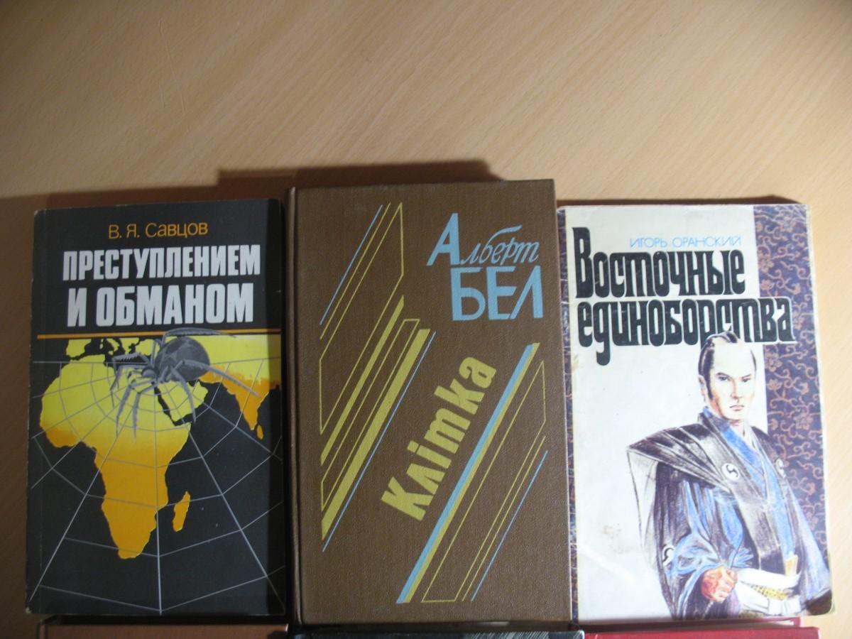 Продам художественные книги - 10 грн.