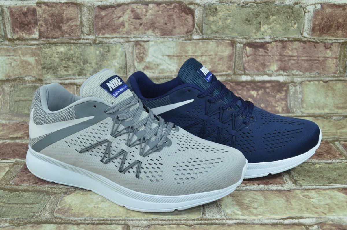 Мужские беговые кроссовки Nike Zoom Winflo Найк в 2-х цветах
