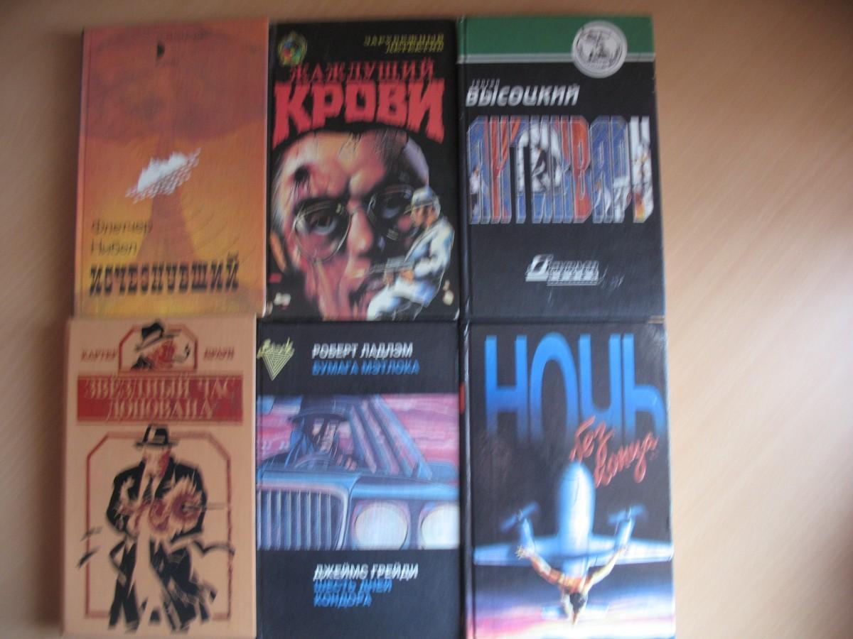 Продам книги - детективы - 15 грн.