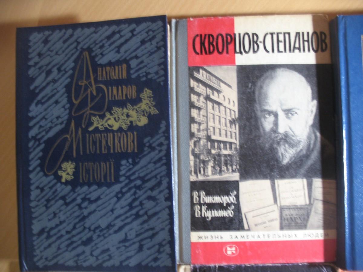 Продам книги класиків - 15 грн.