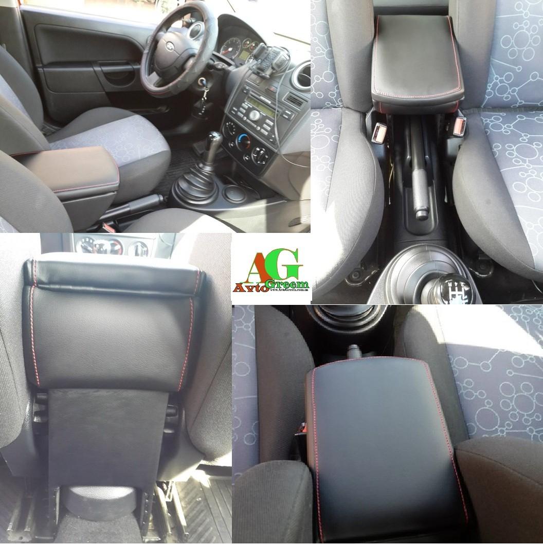 "Автоподлокотник ""AG"" для Ford Fiesta VI (02-08)"