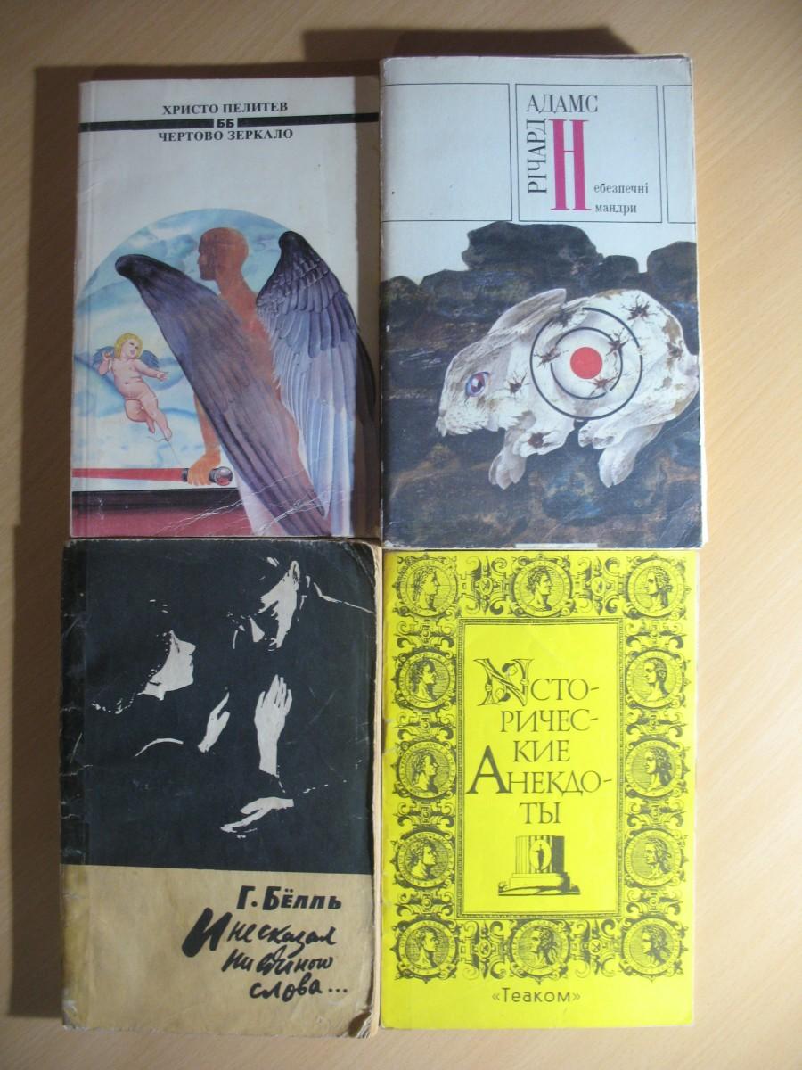 Продам художні книги - 5 грн.