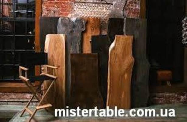 Продажа слэбов дерева (дуб,каштан,ясень,орех). Изготавливаем эксклюзивную мебель из слэбов по вашему желанию.