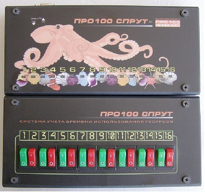 Компьютерная система учета для бильярда