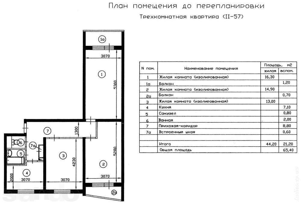Продается 3-комнатная, 75.4 м?, нижний новгород, улица васил.