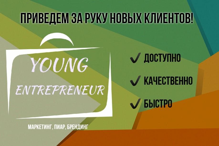 Пиар, брендинг, маркетинг