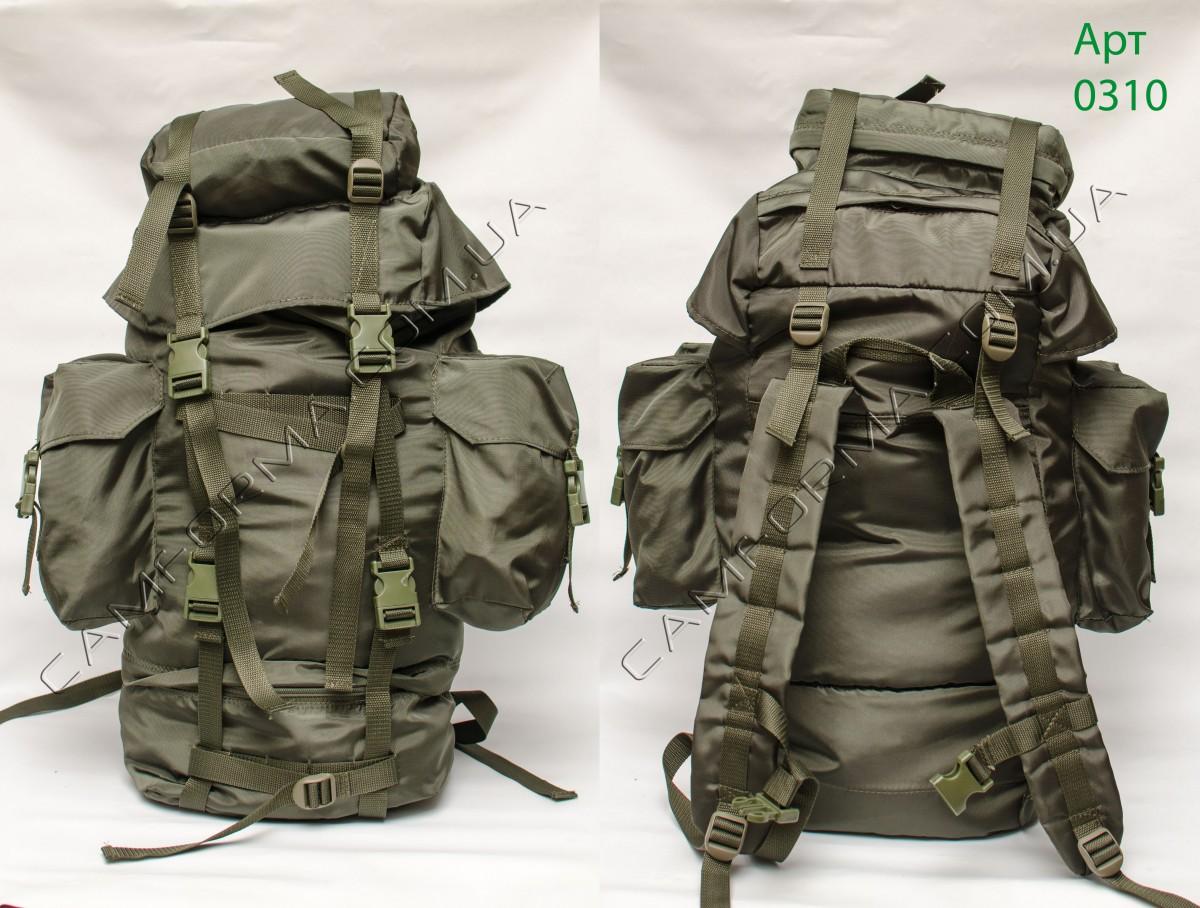 Штурмовой рюкзак BW бундесвер 65л.