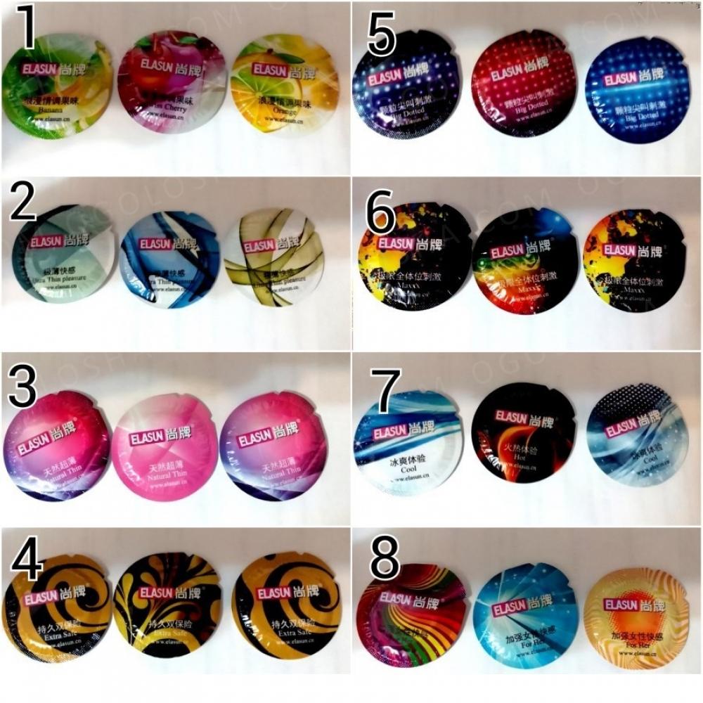 Презервативы качественные - 24шт