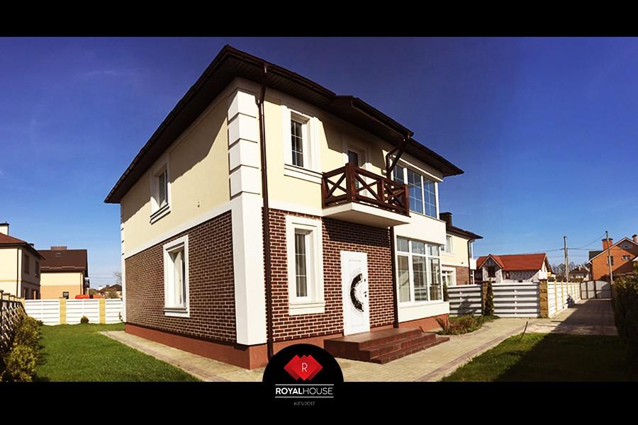 Продам дом 165м2 Готовность 120%!