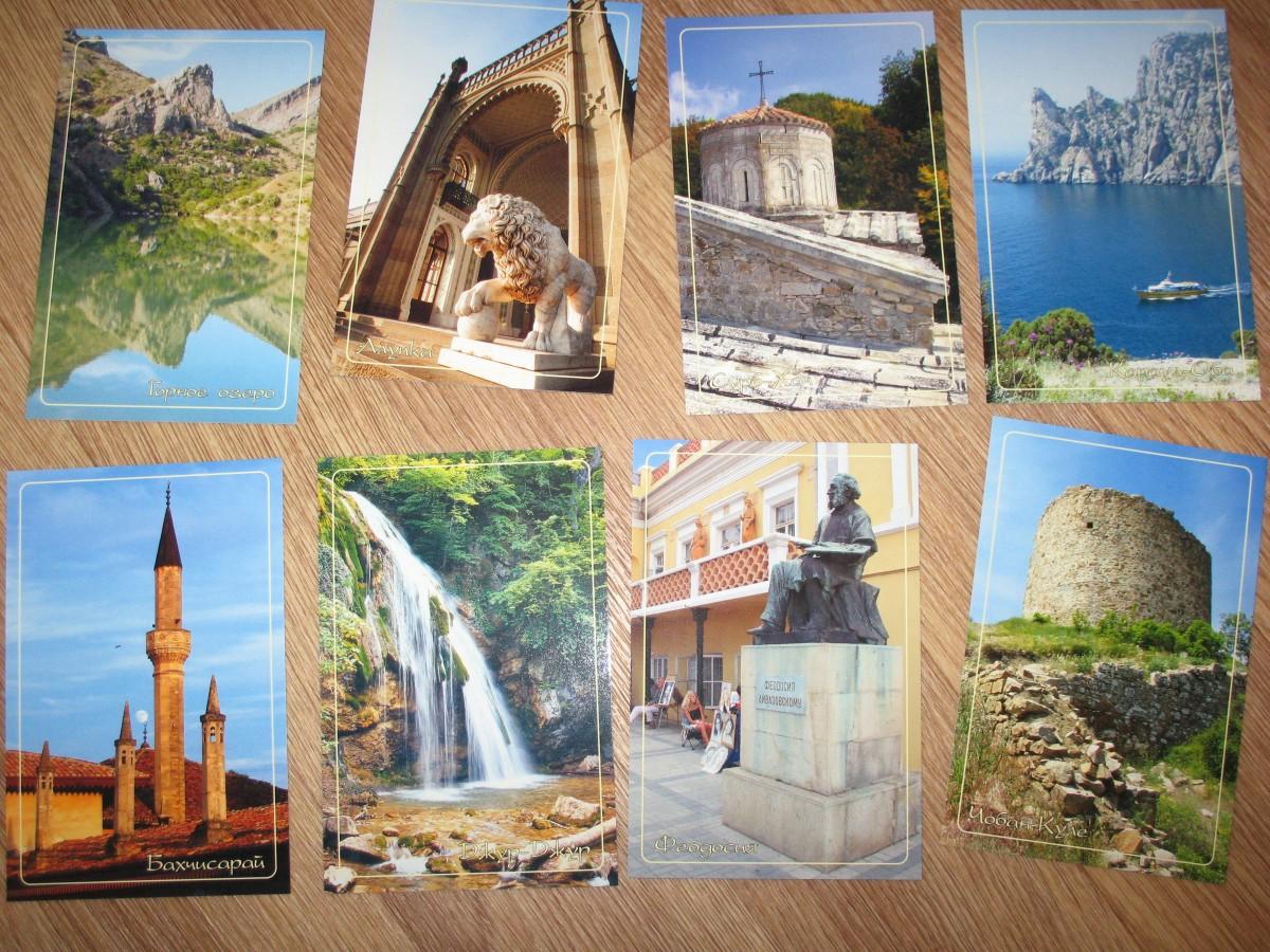 Продам новые открытки