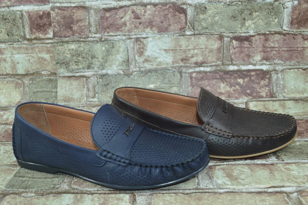 Мужские мокасины Prime Shoes Прайм натуральная кожа в 2-х цветах