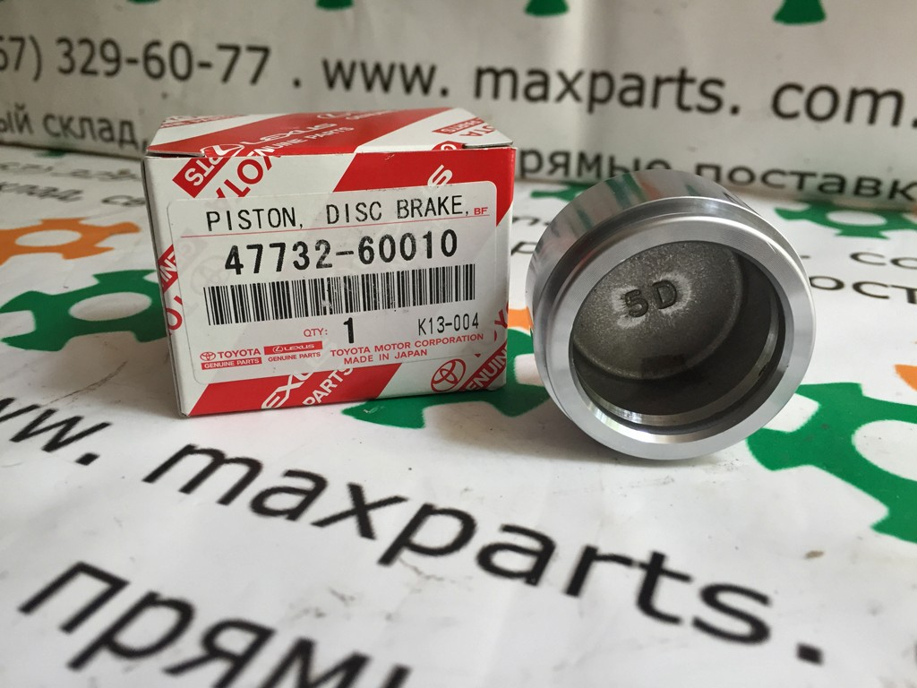 4773260010 47732-60010 Оригинал поршень переднего тормозного суппорта верхний Toyota Land Cruiser 100 Lexus LX 470