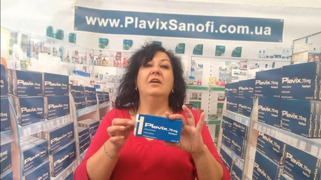 Есть оригинальный Плавикс (Plavix 75 mg) опт и розница!
