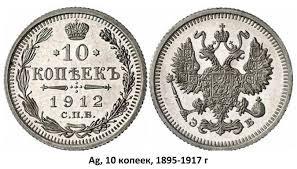 Куплю дорого монеты покупка монет в Киеве по высокой цене выкупа куплю