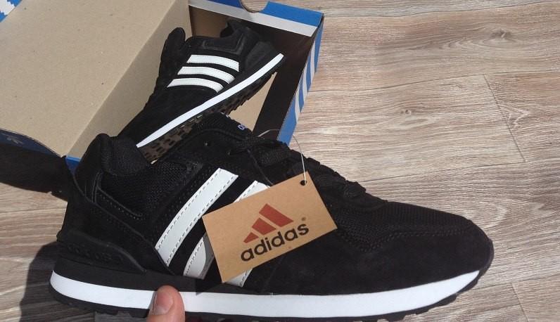 Adidas Neo мужские