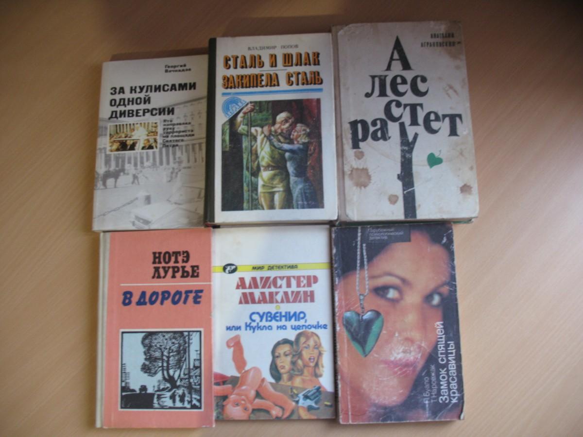 Продам книги - романы - 15 грн.