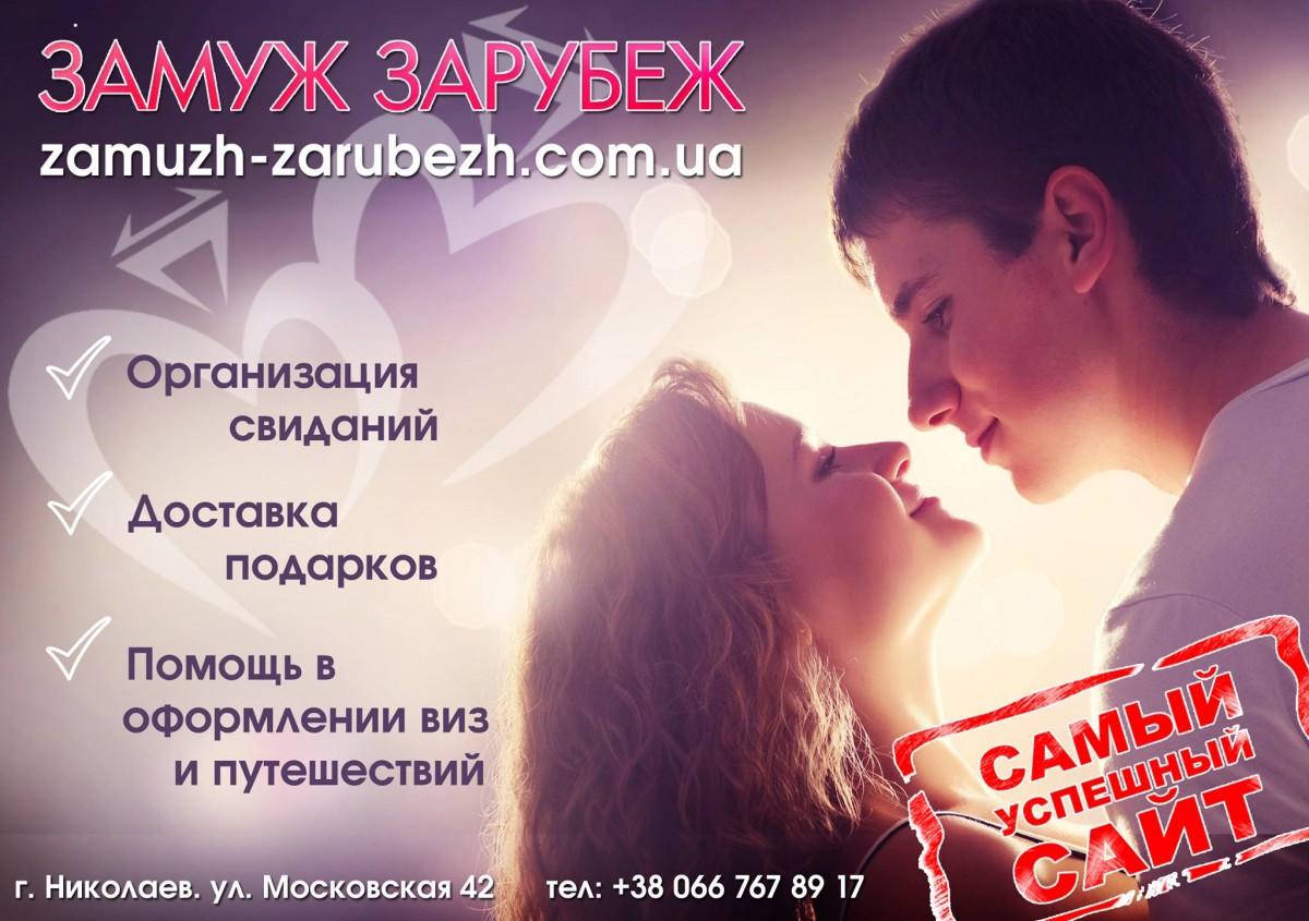 Только серьезные знакомства с иностранцами знакомства с татарами в казани