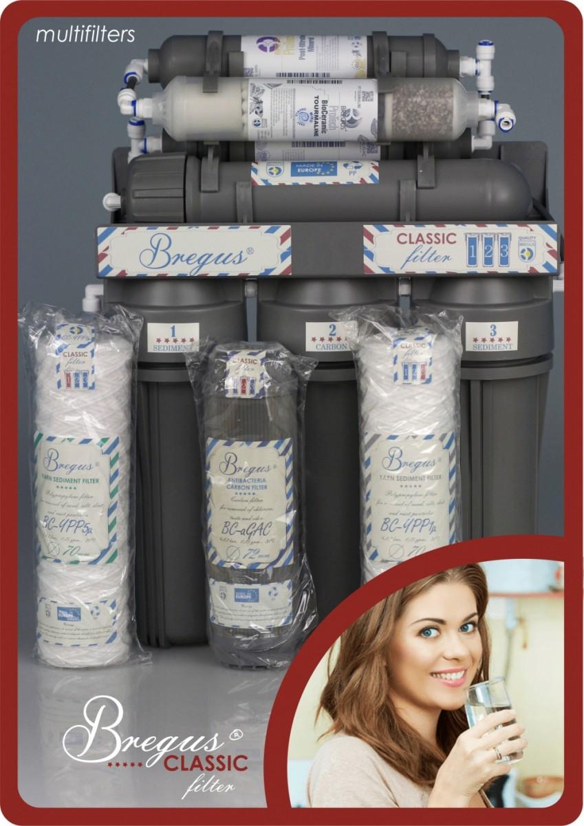 Фильтр для воды Bregus® Classic Silver RO7