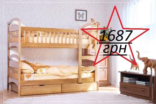 Карина кровать. Акция!!!1687 грн,без предоплаты. По всей Украине