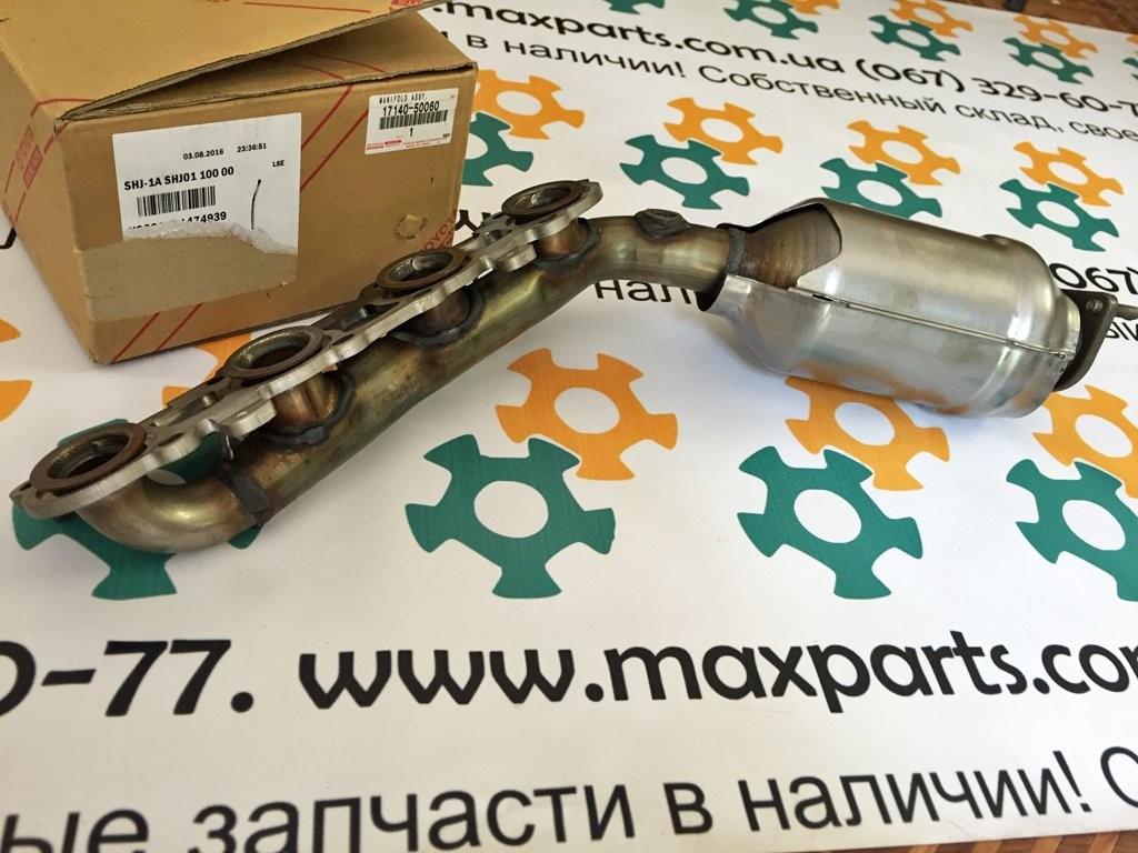 1714050060; 17140-50060 Оригинал, коллектор выпускной правый в сборе Lexus GX 470