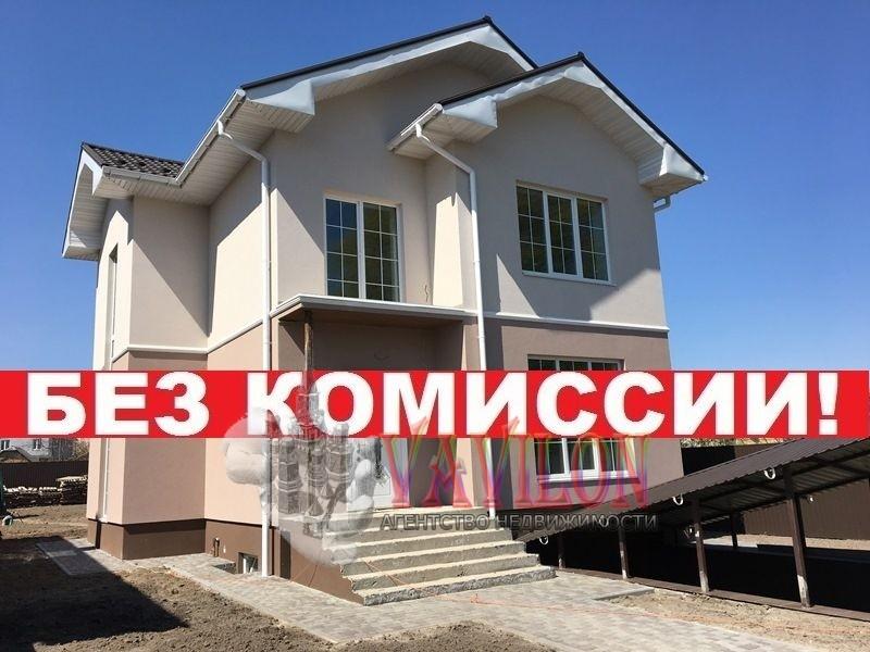 Код V4145. Без комиссии! Продам дом Софиевская Борщаговка! Рядом Петропавловская Борщаговка и Чайки.