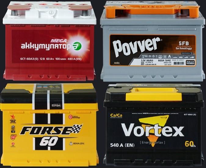 Авто запчасти, аккумуляторы  Forse, Рovver, Mega, Vortex.