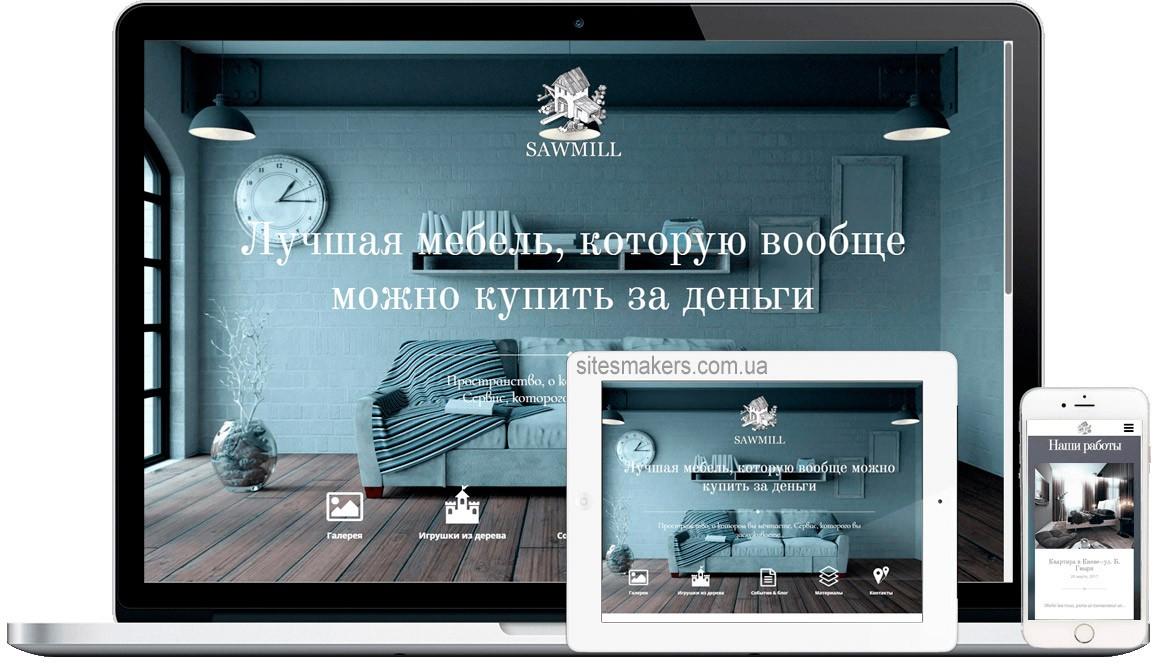 Разработка сайта / Создание сайтов / Заказать сайт /Сделать сайт