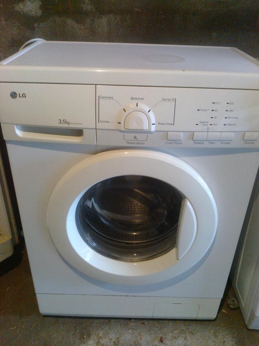Продам стиральную машинку автомат