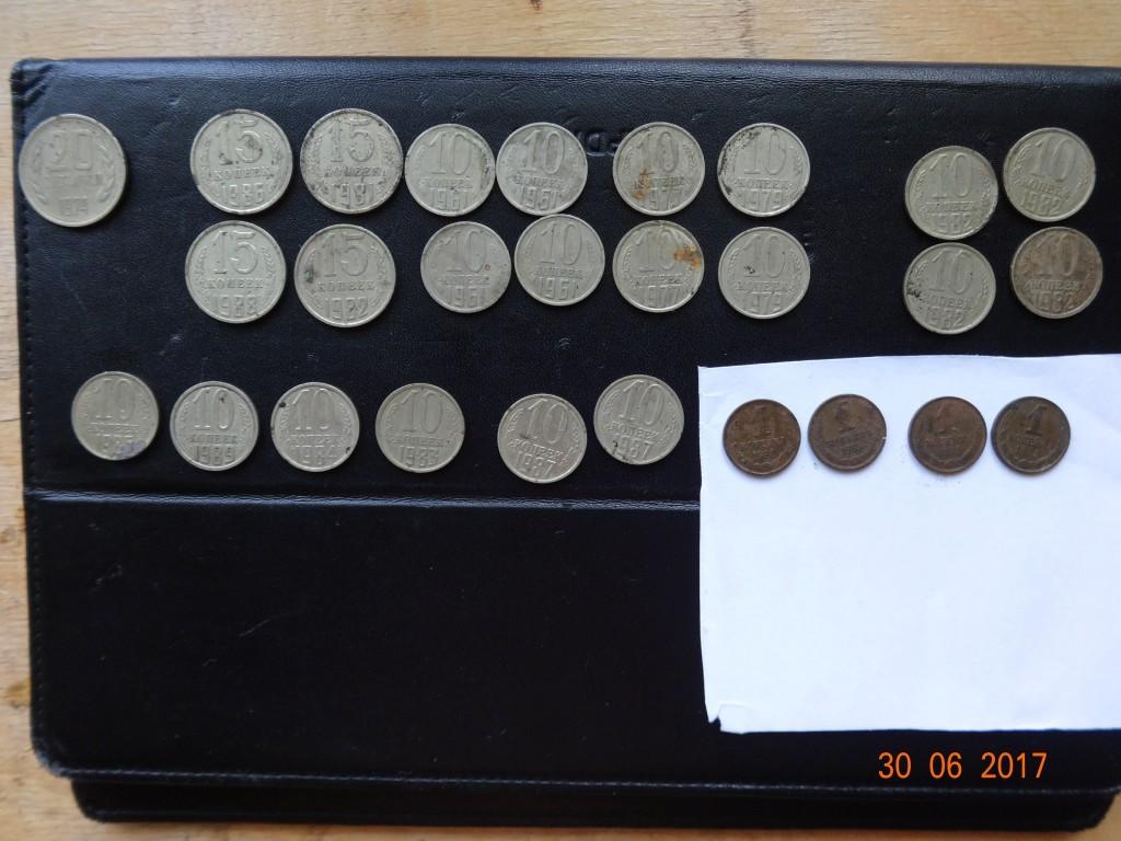 Продам коллекцию монет СССР 1961-89гг.,
