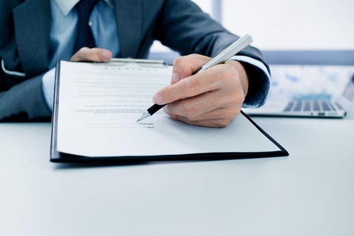 Подготовка и разработка устава предприятия