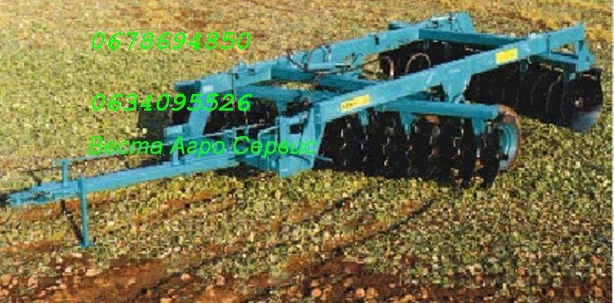 Борона дисковая тяжелая прицепная БДВП-2,5 (Краснянка) с катком,