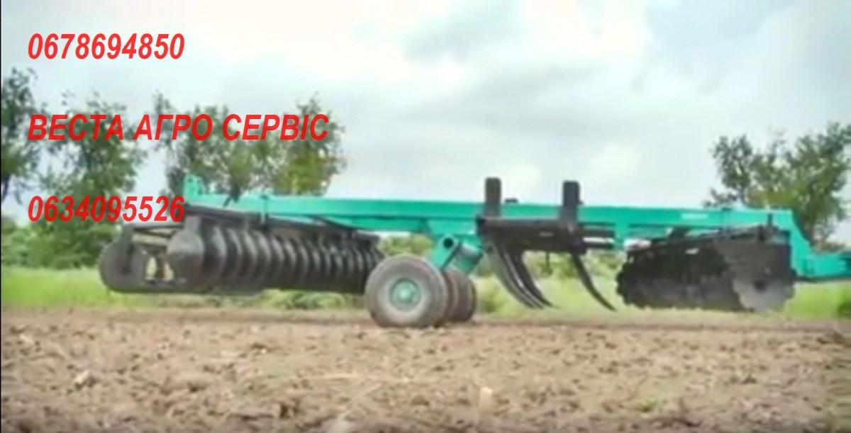 Борона дисковая тяжелая прицепная с чизельной приставкой БДВП-4,2-01