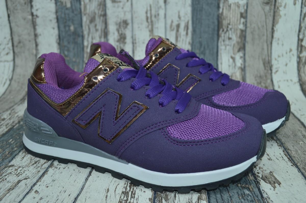 Женские фиолетовые кроссовки New Balance Нью Беланс
