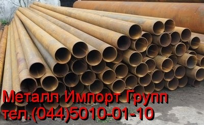 Труба стальная б/у диаметром 273х10 мм (восстановленная)