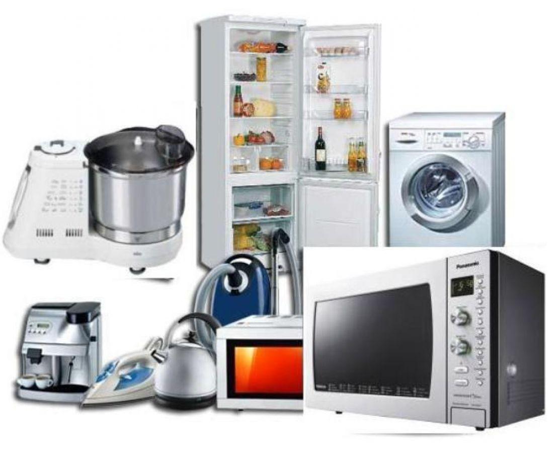 Ремонт посудомоечных, стиральных машин и другой бытовой техники.