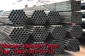 Труба стальная диаметром 32х3.5 мм сталь 20
