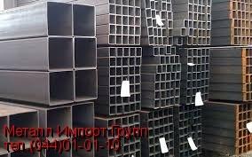 Труба квадратная размером 80х50х6 мм сталь 20