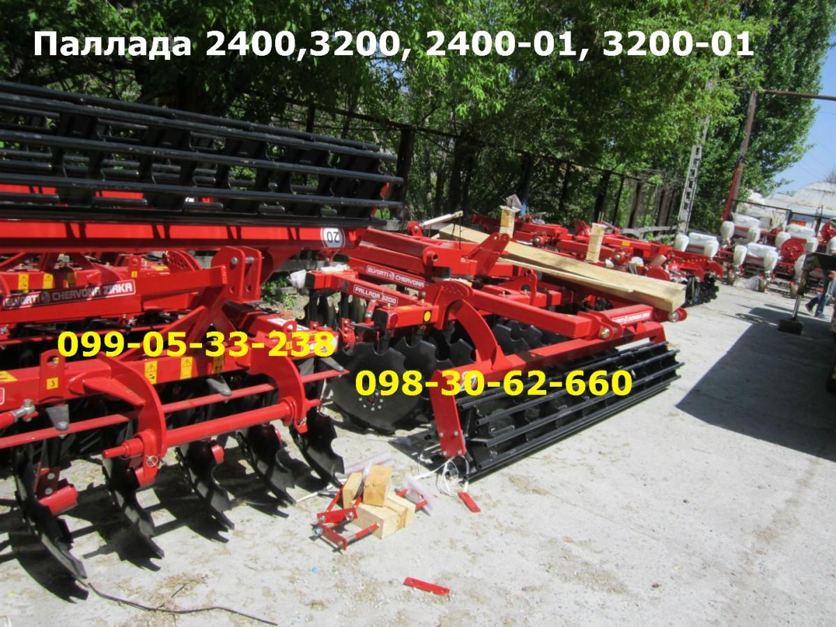 Бороны Паллада 2400,3200, 2400-01, 3200-01 Красная Звезда