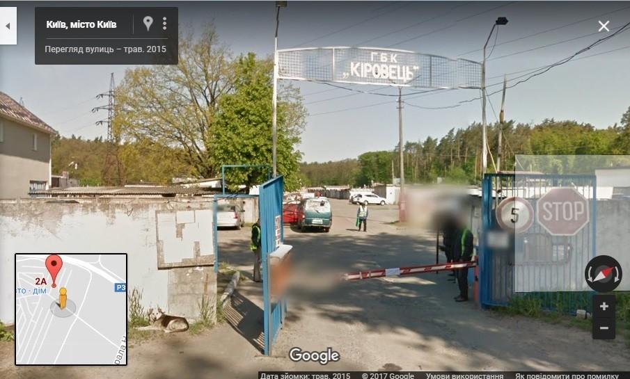 Новобеличи, гараж в ГК Кировец