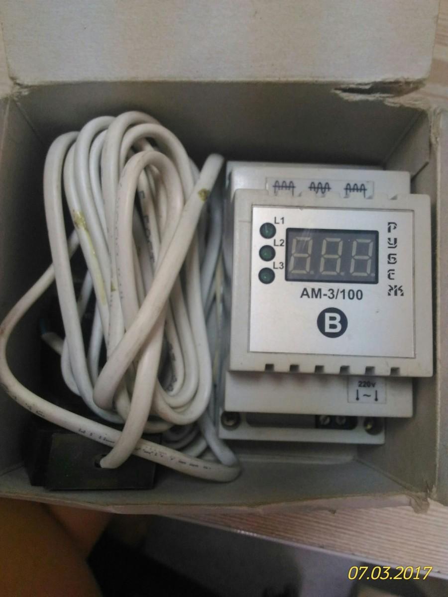 Амперметр переменного тока трехфазный цифровой АМ-3/100