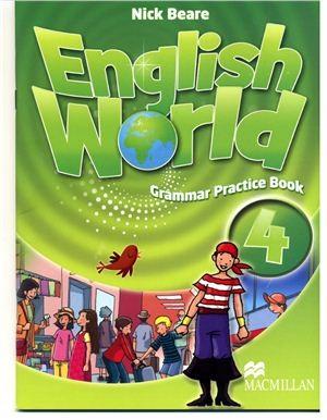 English World 4 Grammar Practice Book -Новый