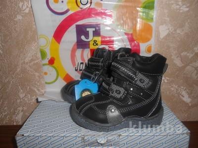 Новые Ботинки для мальчика демисезонные р21-12, 5см