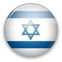 Трудоустройство Израиль. Легальная работа.