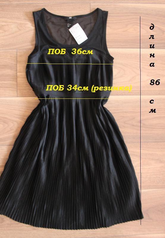 Стильное платье,hm